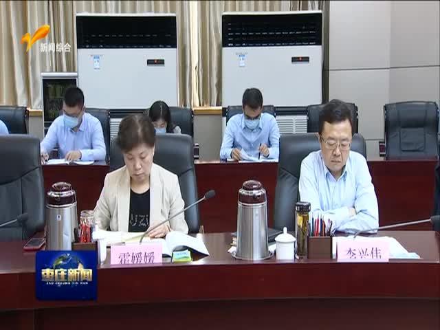 枣庄新闻 2021.05.14