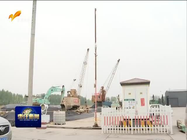 枣庄新闻 2021.05.04